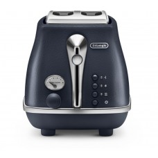 Тостер DeLonghi Icona Elements CTOE 2103.BL (Цвет: Blue)